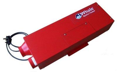 Whale Space heater, inbouw ruimte besparende gas / electrische kachel, starter set